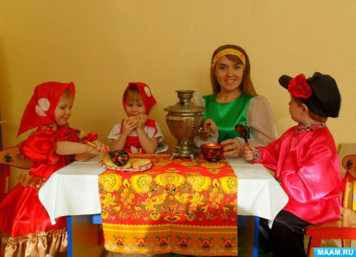 Знакомство с русской культурой на расстоянии