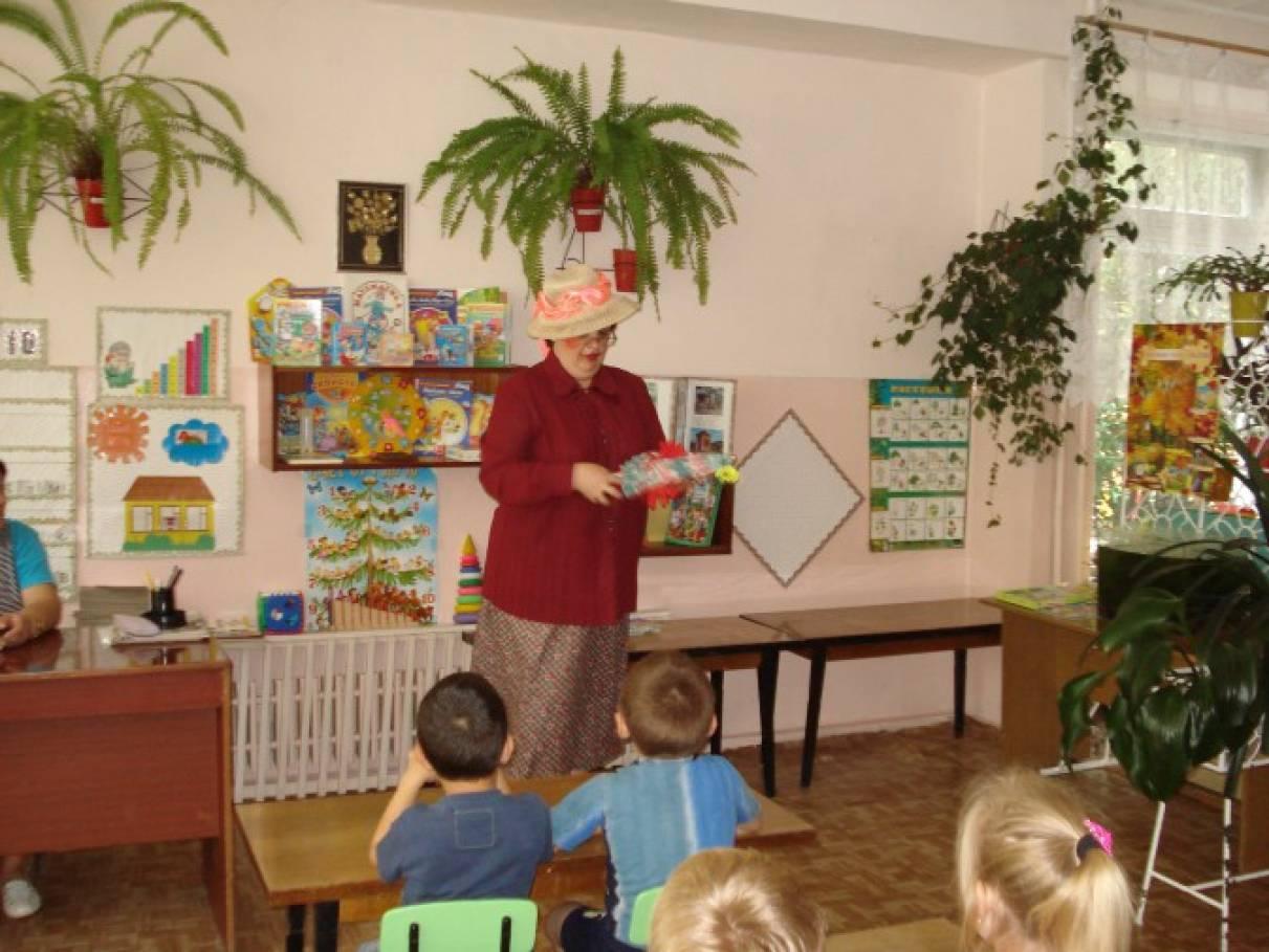 знакомство детей с деньгами в детском саду