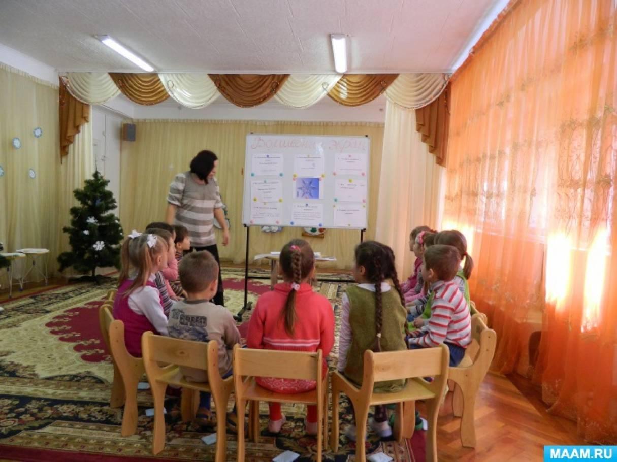 «Путешествие снежинки по волшебному экрану» конспект занятия НОД для старшей группы