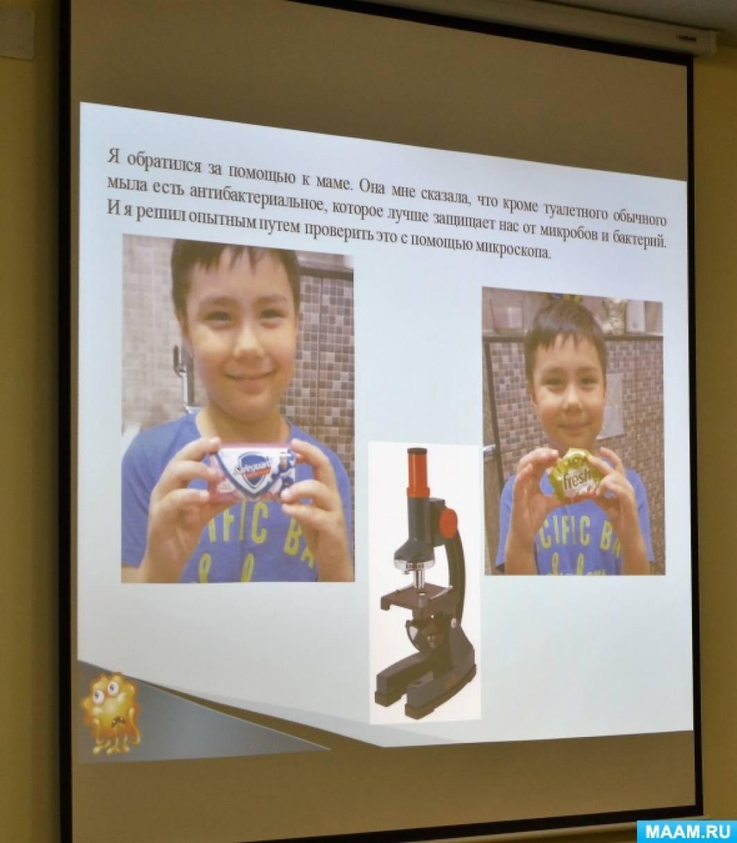 Сценарий детской конференции «Чистота — залог здоровья»
