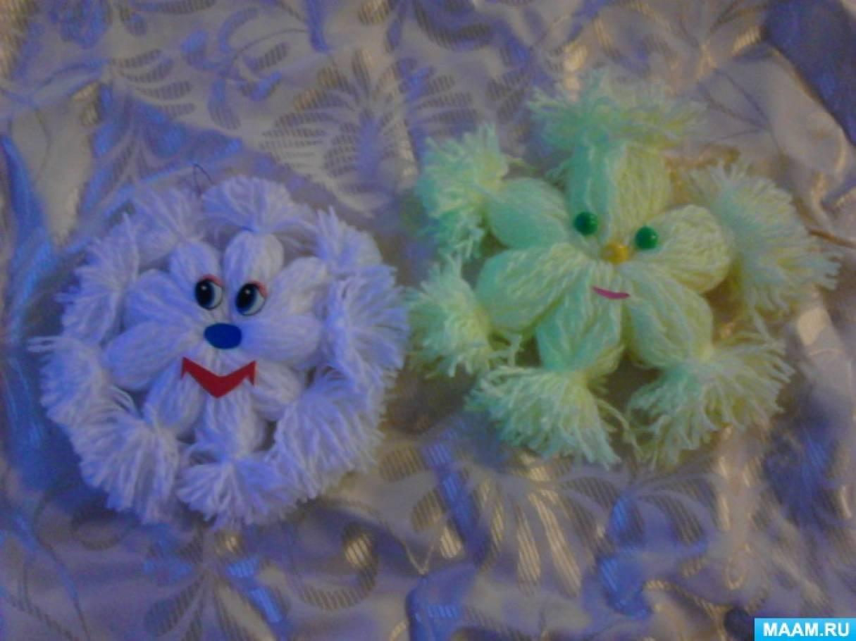 Мастер-класс «Мягкие снежинки». Новогодняя игрушка на ёлку из пряжи