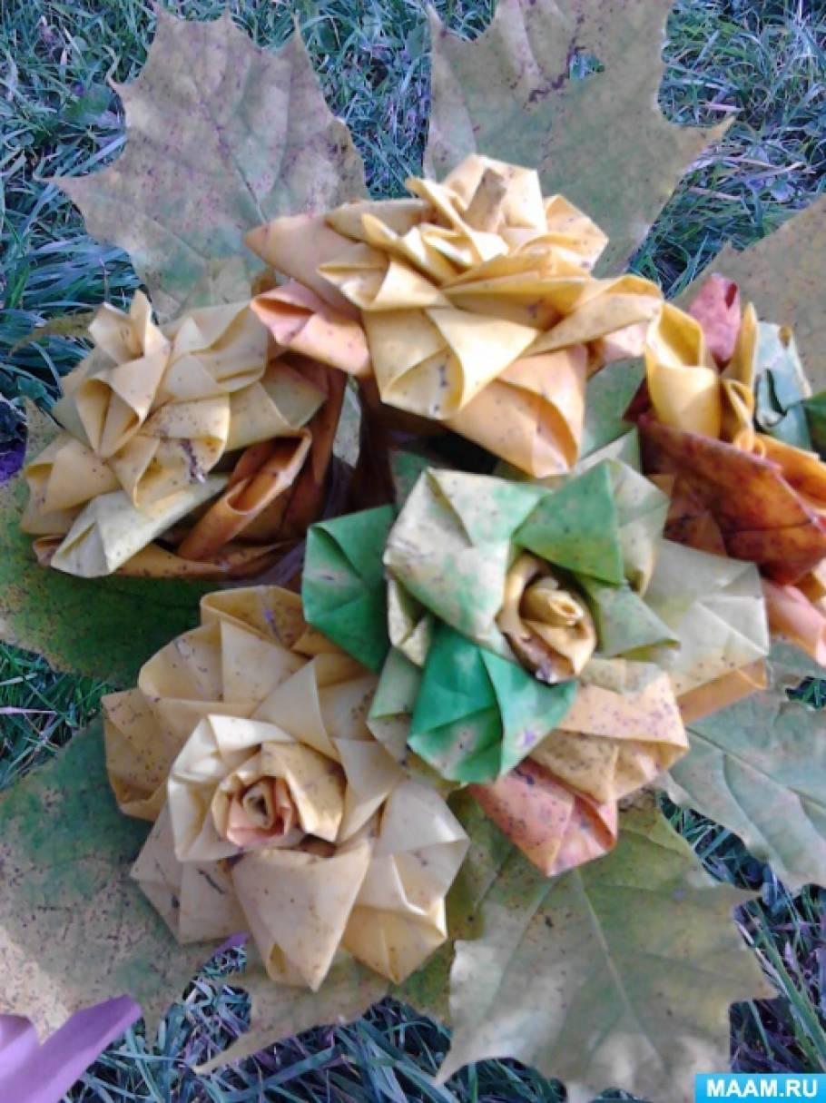 «Осенний букет». Поделки из природного материала