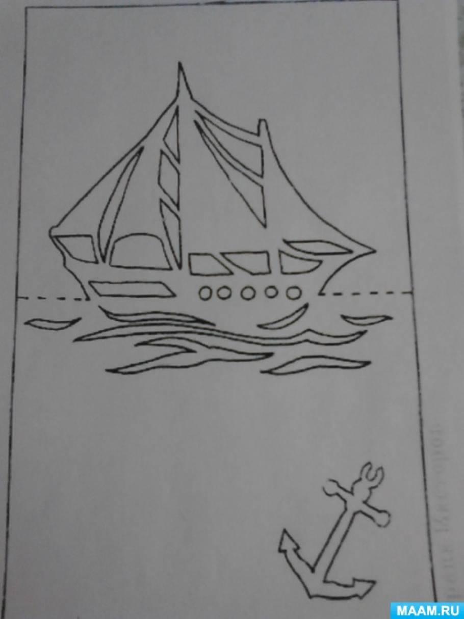 Картинки как, объемная открытка кораблик распечатать