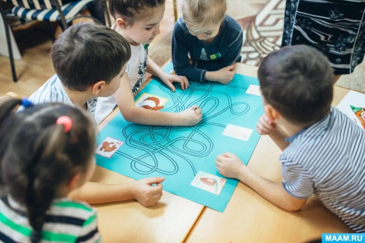 Квест игры для дошкольников картинка