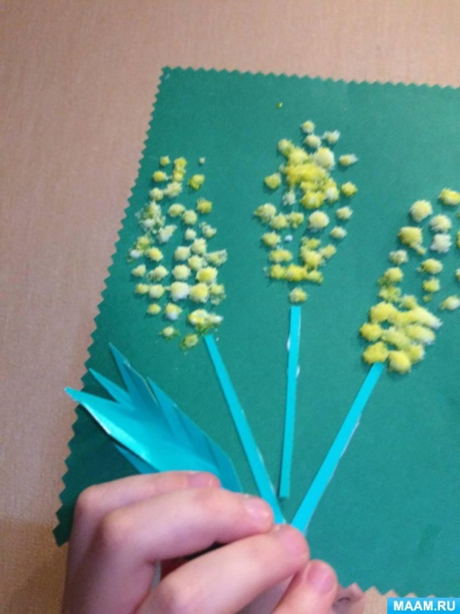 Открытки на 8 марта мимоза своими руками, приглашения день рождения