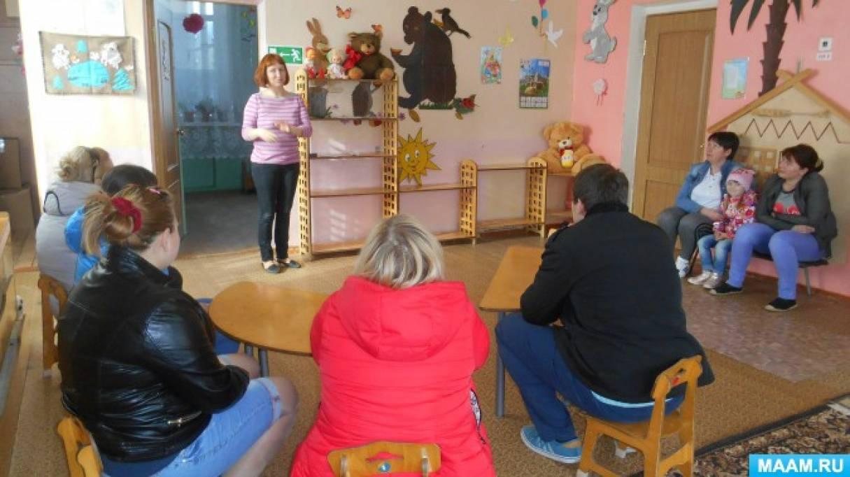 Облагораживание прогулочного участка младшей группы детского сада