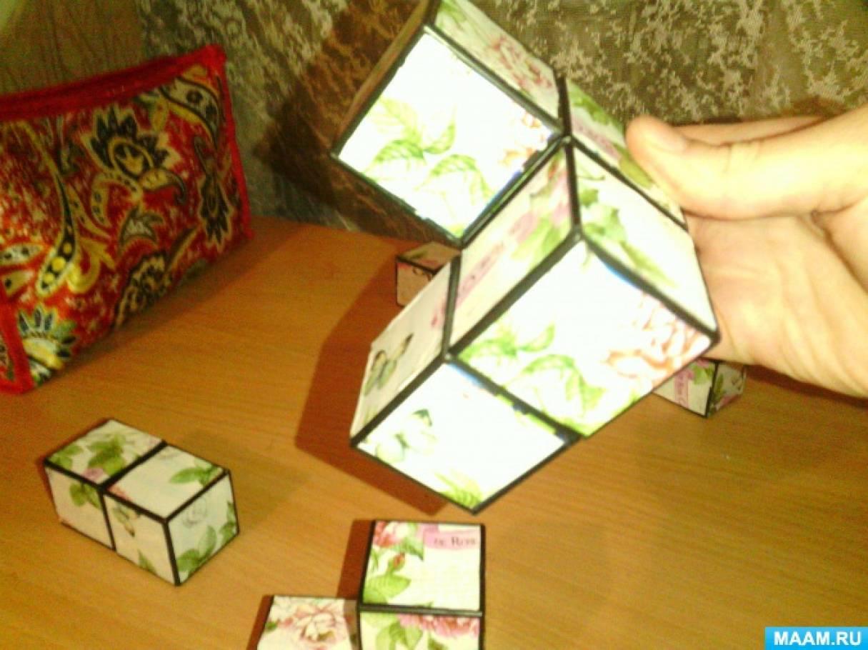 радости поздравляет кубик с фотографиями своими руками обои