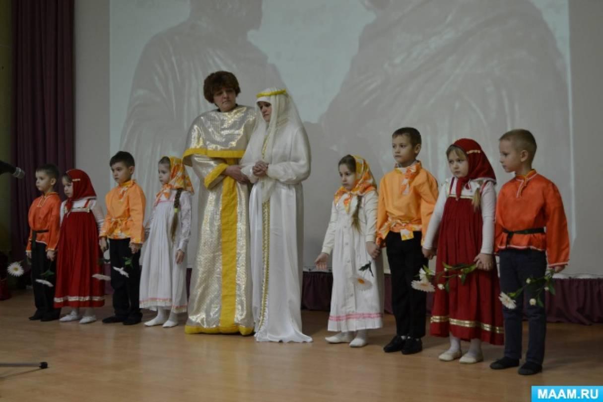 как знакомить детей с оренбурским краем