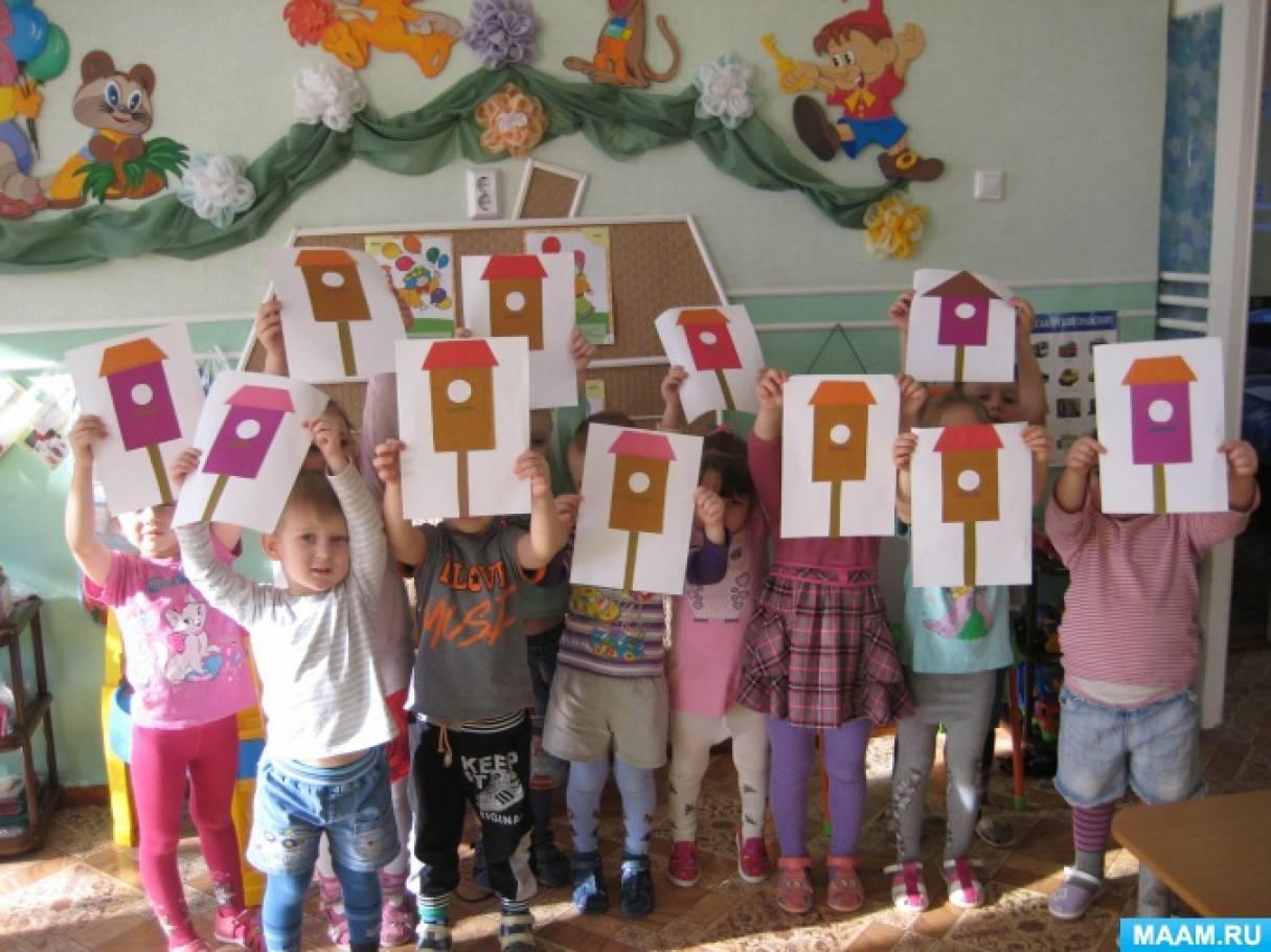 Конспект занятия к Дню птиц в средней группе «Праздник птиц!»