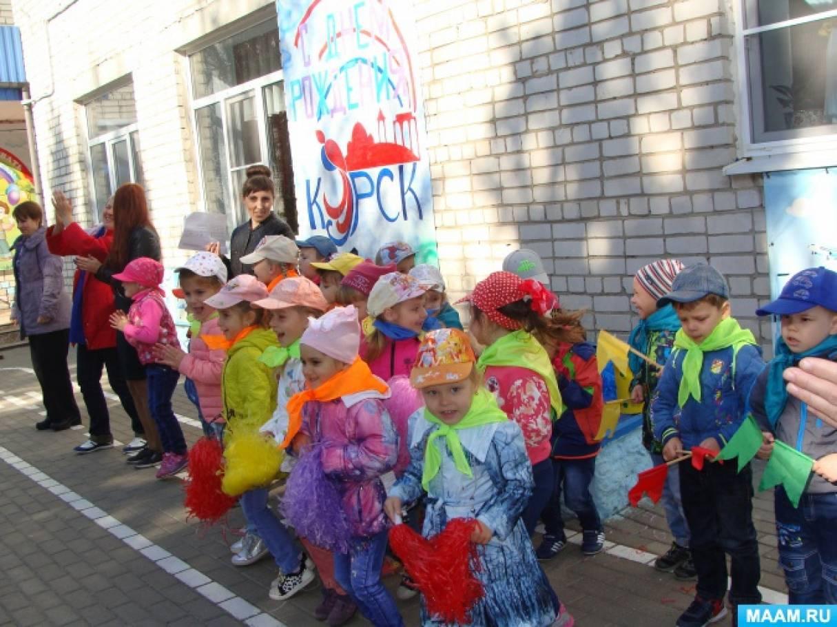 Фотоотчет о празднике «День рождения города»