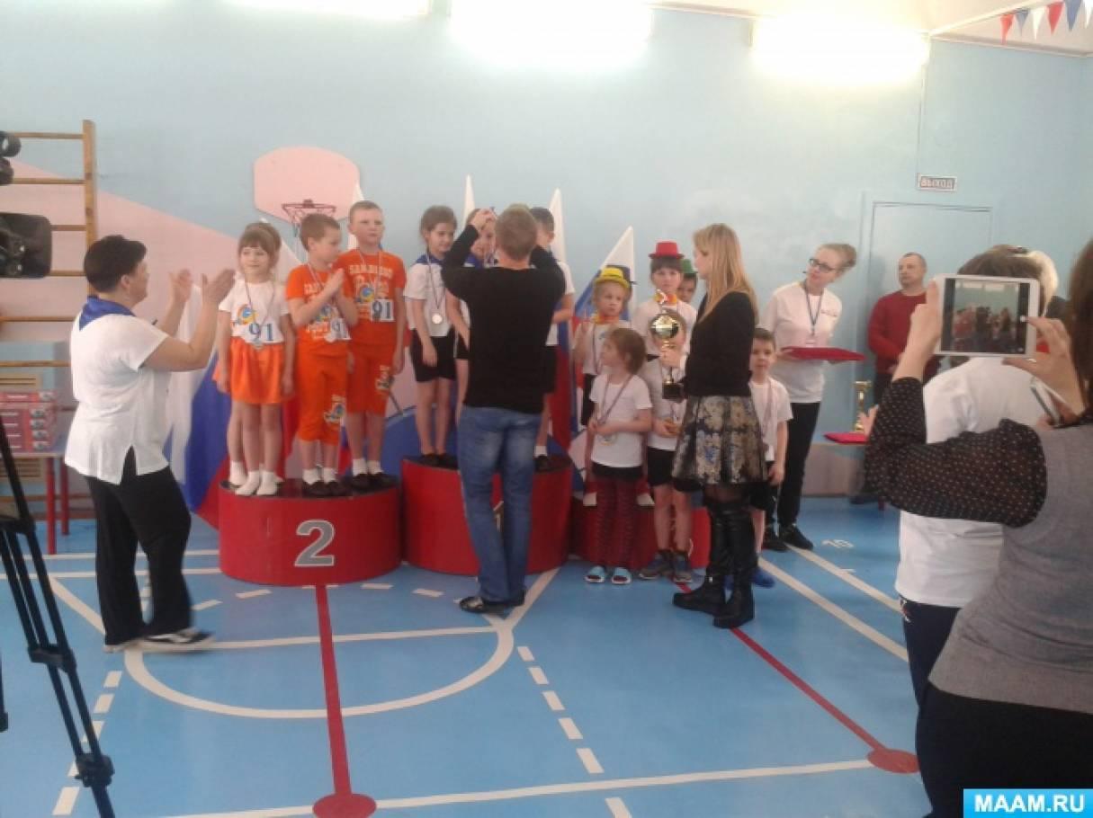 Фотоотчет о II городских соревнования по плаванию «Кубок Дельфина»