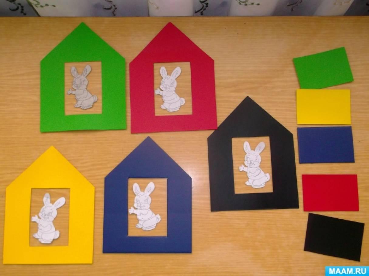 «Спрячь зайчика» дидактическая игра (для младших дошкольников)