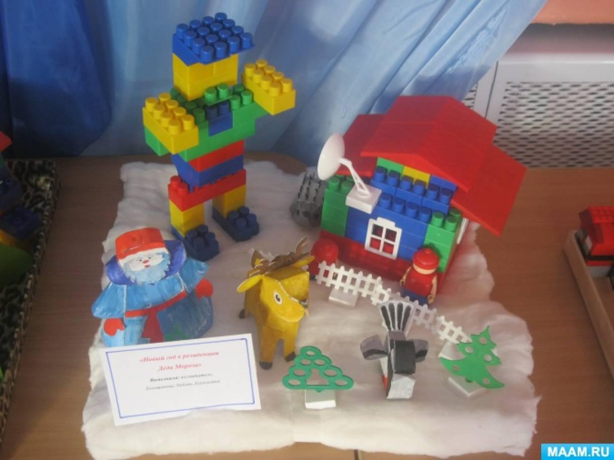 Лего-история «Новый Год в Резиденции Деда Мороза»