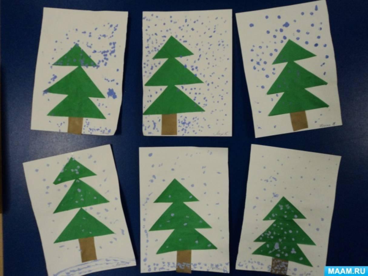 Рисование новогодней открытки в старшей группе конспекты занятий