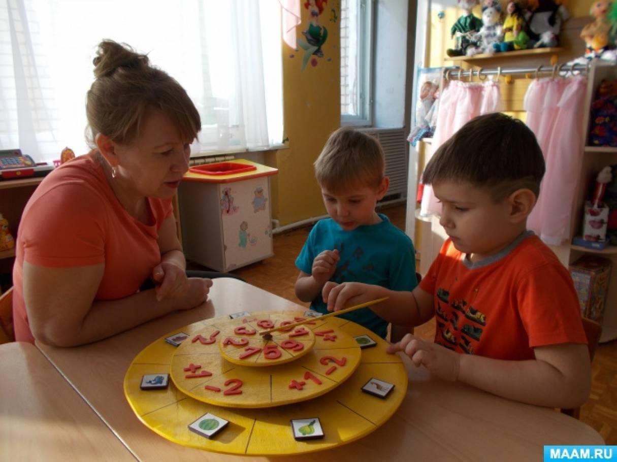 Дидактические игры с кругами Луллия. Математика для дошкольников