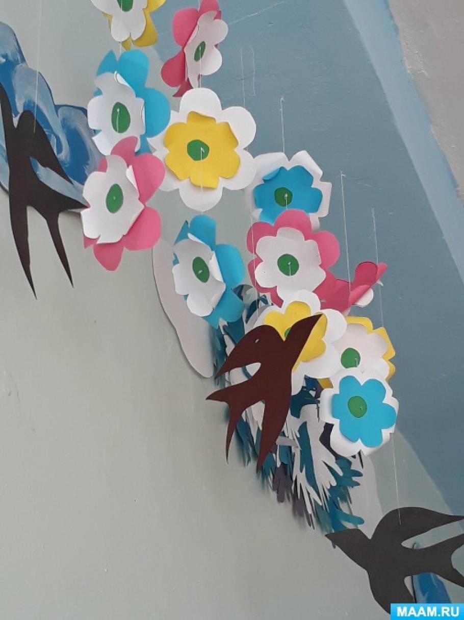 Мастер класс изготовление цветов для украшения зала