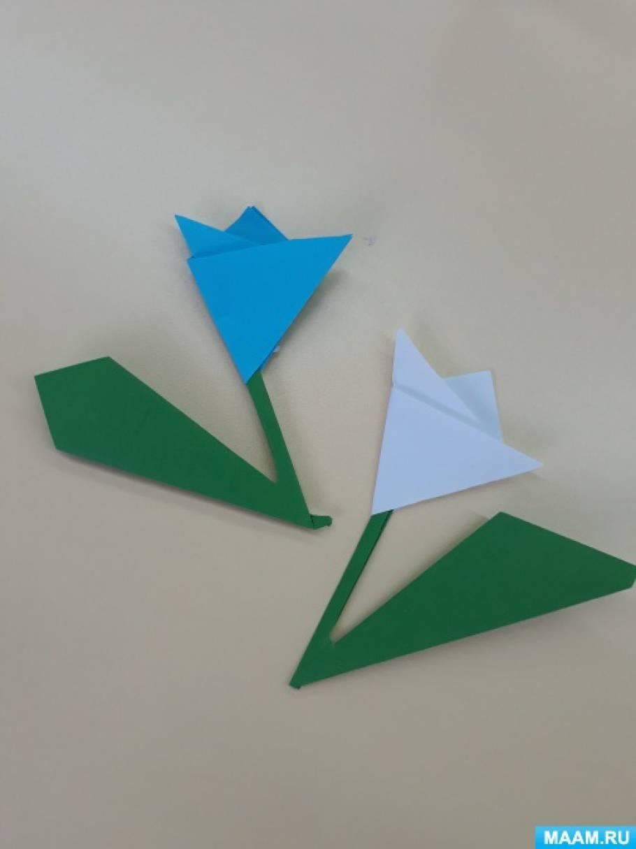 Детский мастер-класс «Изготовление подснежника в технике оригами»