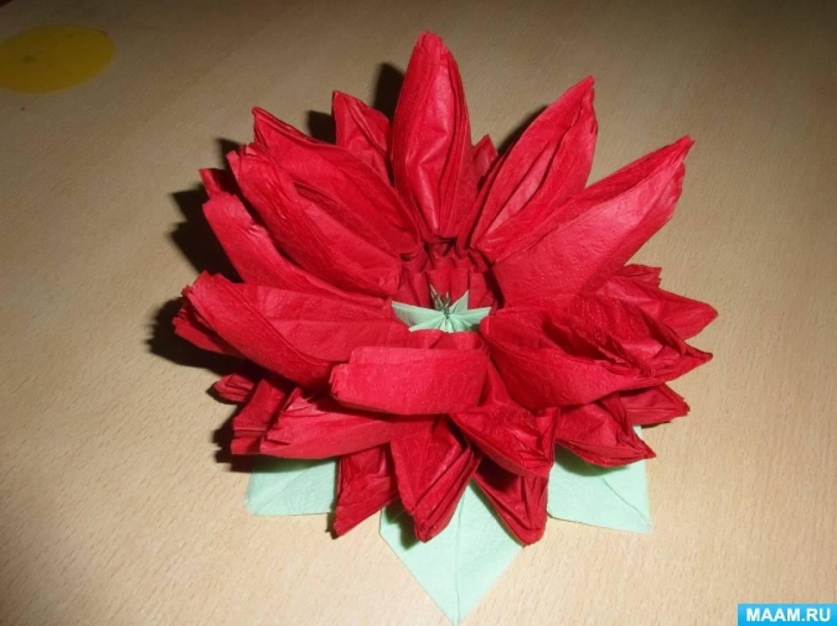 Лилии из салфеток мастер класс