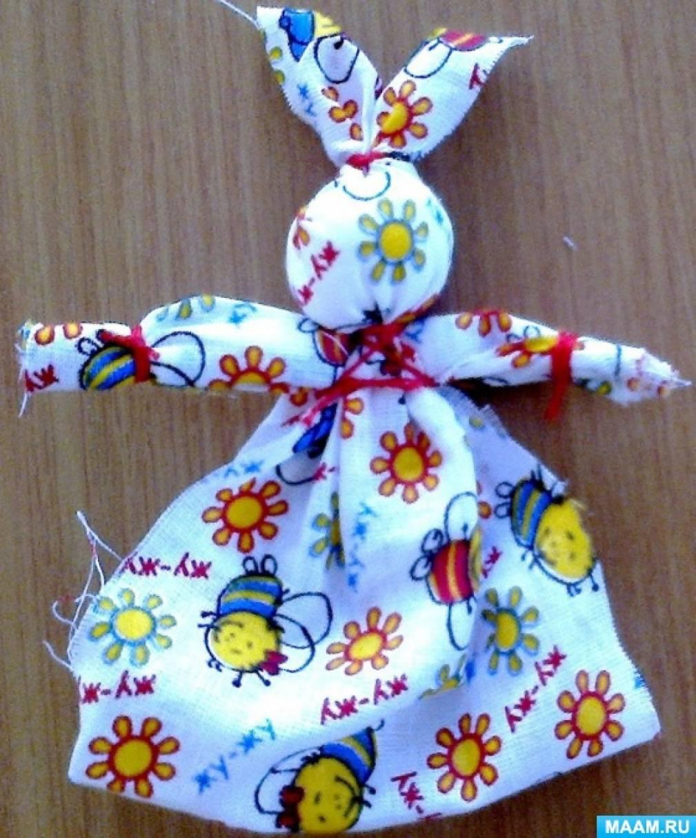 Мастер-класс по изготовлению куклы-оберега «Зайчик на пальчик»