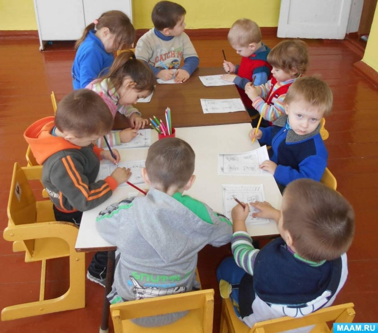 Консультация «Подготовка руки ребенка к письму»