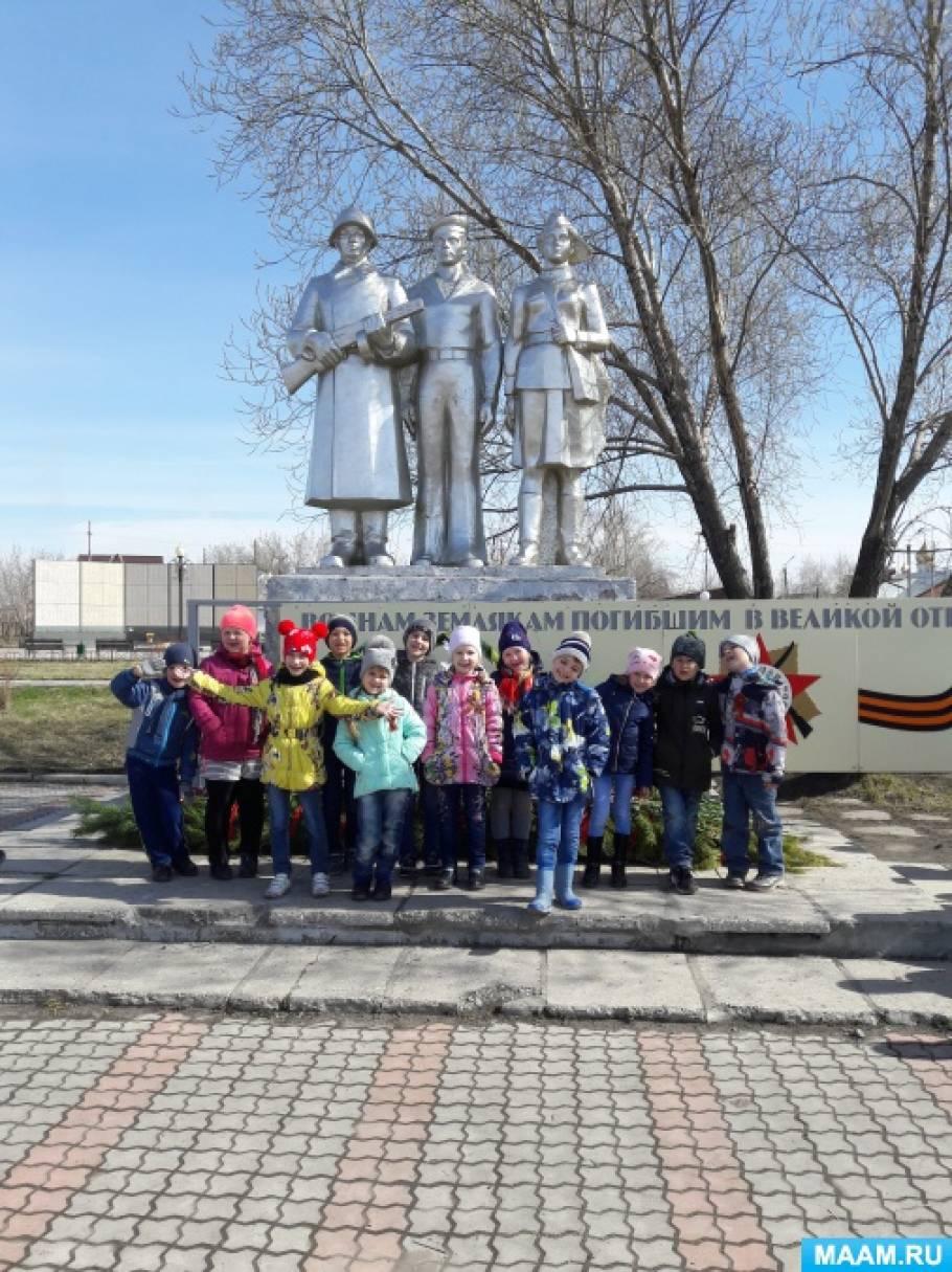 Прогулка-экскурсия в парк Победы (старший дошкольный возраст)
