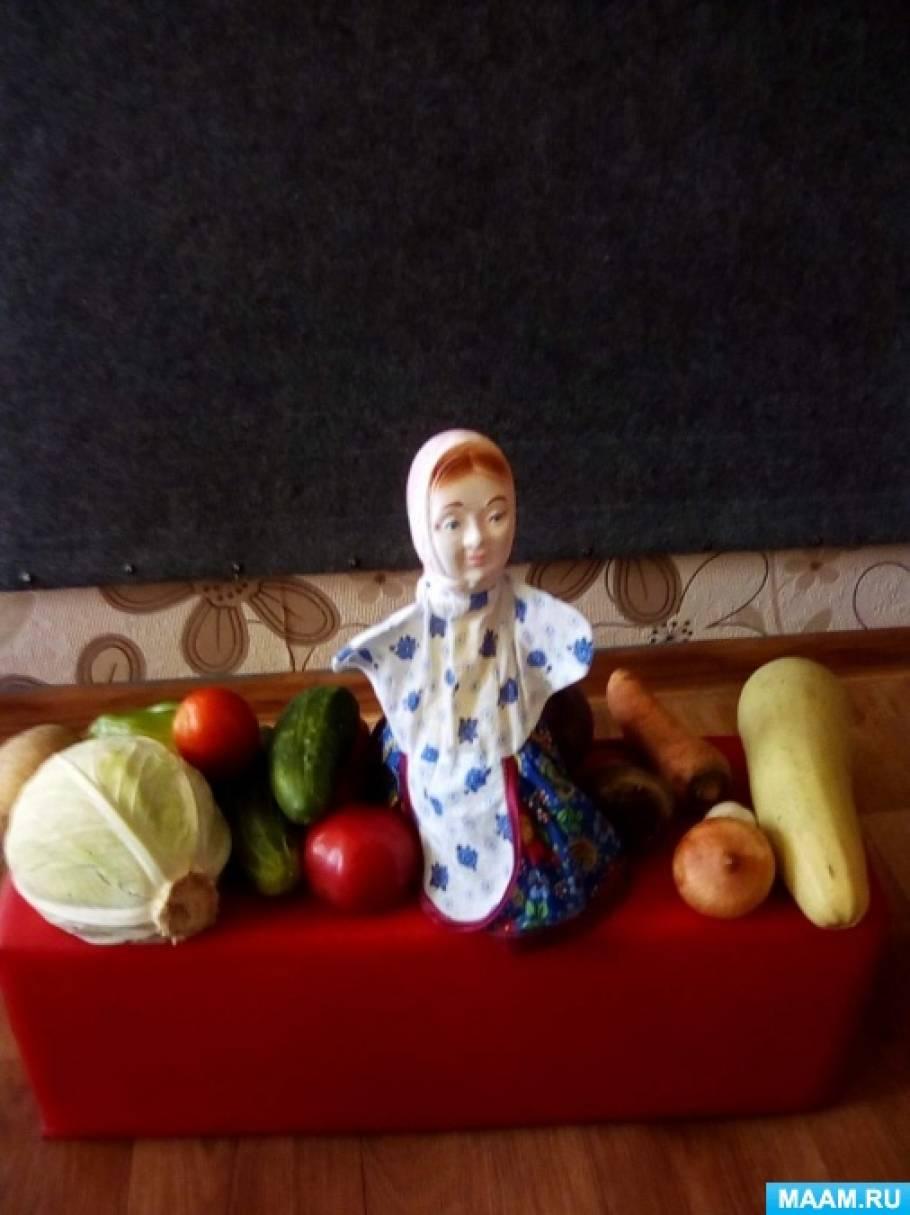 НОД «Чудо овощи» вторая младшая группа