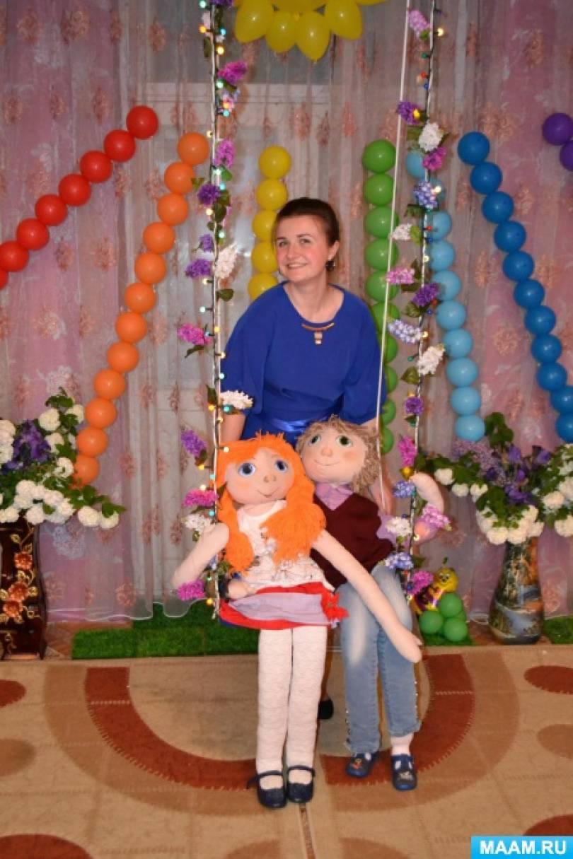 Оформление выпускного вечера в детском саду «Крылатые качели»