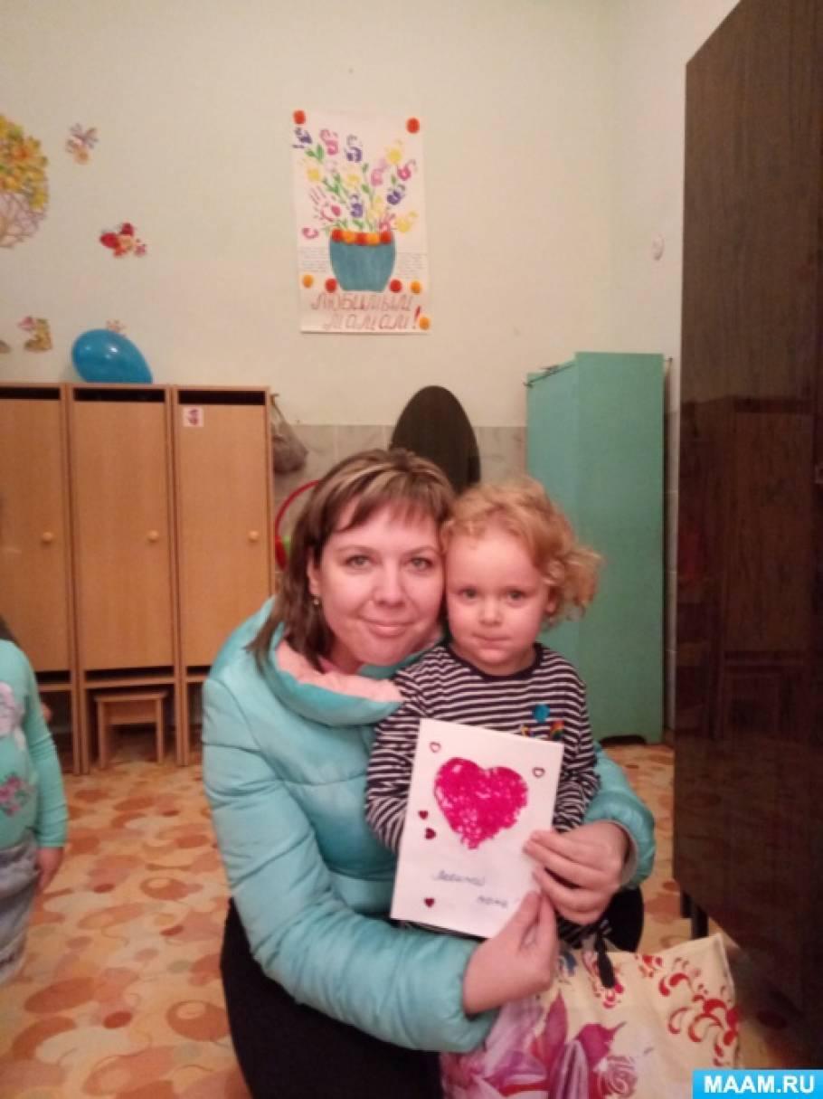Подарок мамочке «Открытка-сердечко»
