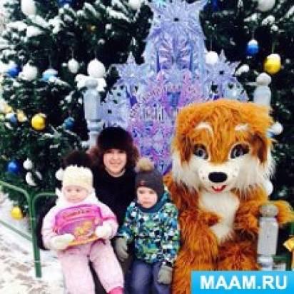 Московская усадьба Деда Мороза в Кузьминках