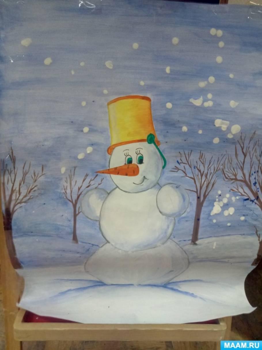 Конспект НОД по развитию речи и ИЗО «Снег для снеговика»