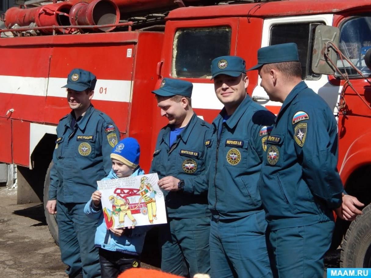 Профессией знакомство подготовительной группе с пожарного в