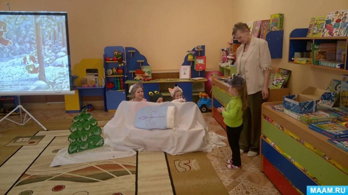 знакомство с русской игрушкой матрешкой