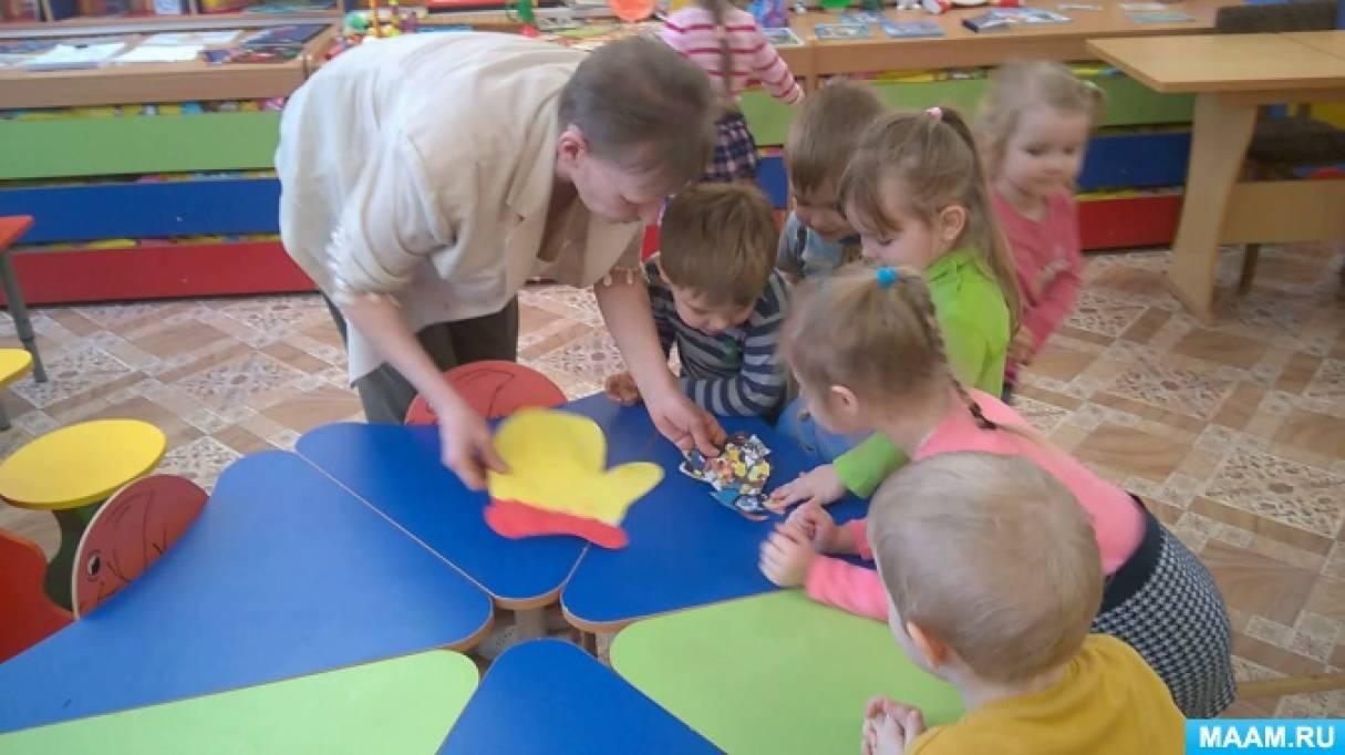 знакомство с народной игрушкой в группе раннего возраста