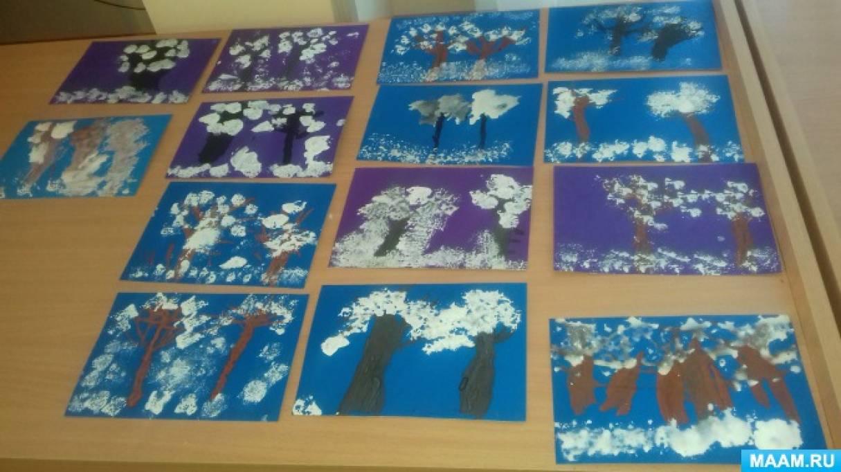 Фотоотчет НОД по нетрадиционной технике выполнения «Деревья в снегу»