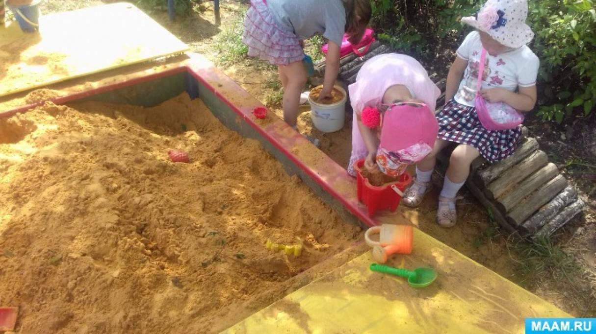 Консультация для родителей «Какая польза для детей от игры с песком»