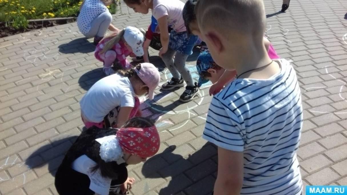 Проект «Международный День защиты детей» в старшей группе