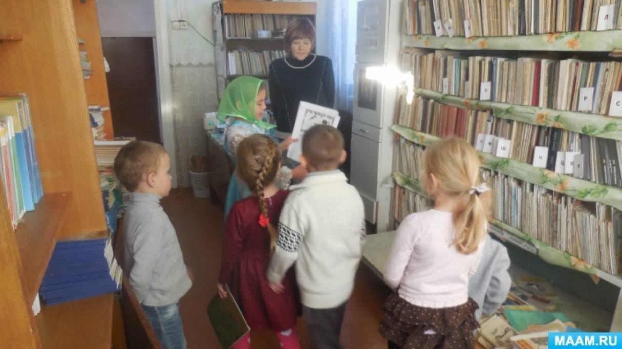Дети из Козловского детского сада готовятся пойти в школу, и уже посетили школьную библиотеку, познакомились со школой.