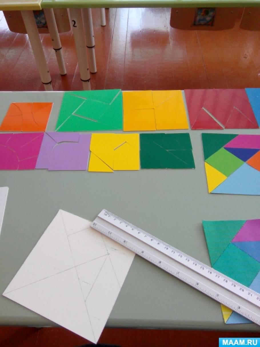 Мастер-класс по изготовлению интеллектуальной игры «Сложи квадрат»