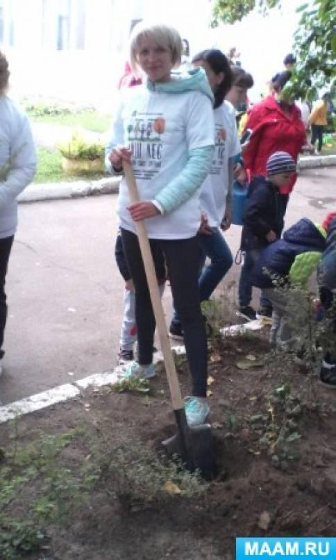 Экологическая акция «Посади свое дерево!» (фотоотчет)