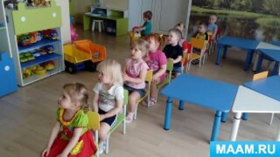 Игра-экскурсия для детей первой младшей группы «Поездка в лес Кузбасса»