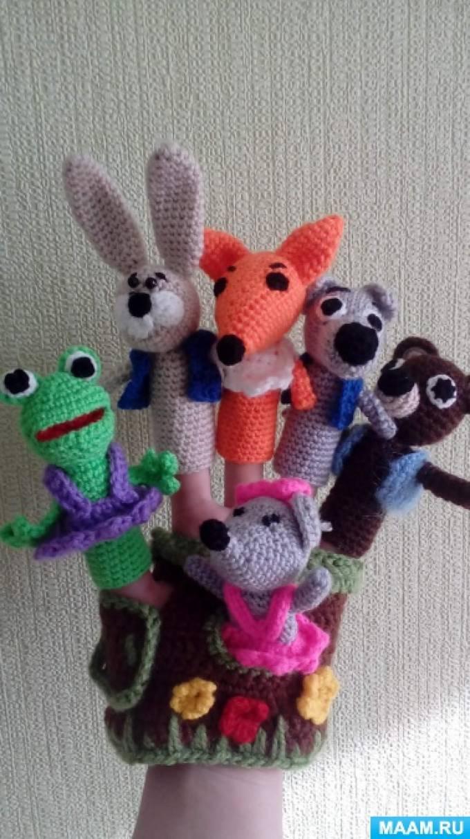 Пальчиковый кукольный театр крючком своими руками «Колобок» и «Теремок»