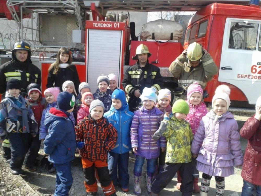 День защиты детей от ЧС в детском саду «Катюша»