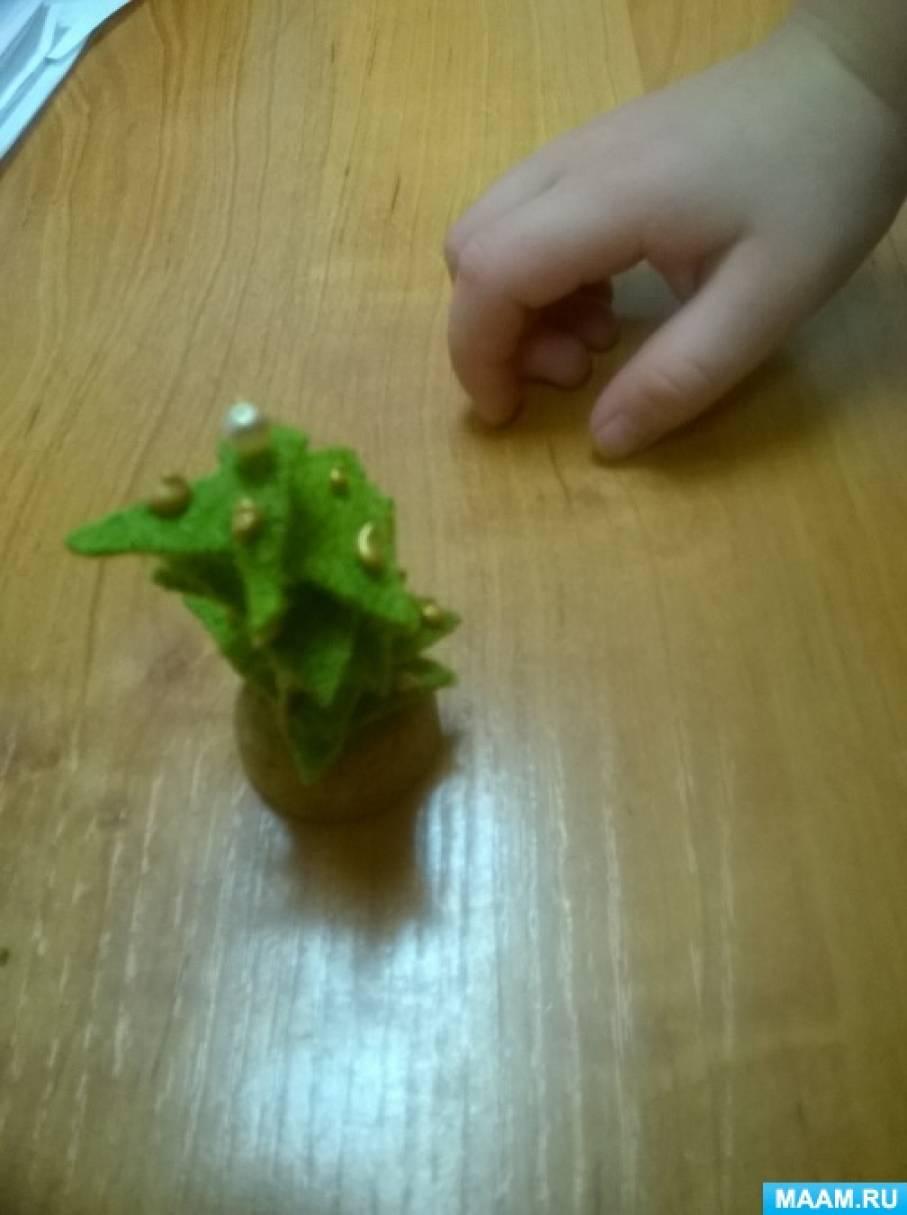 «Ёлочка-малышка» из фетра и бисера. Мастер-класс