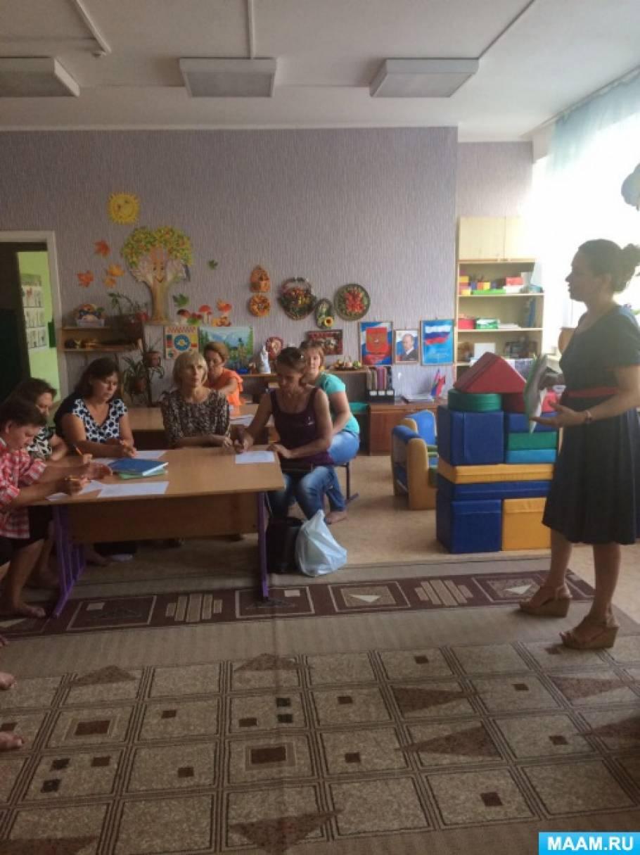 Конспект родительского собрания в подготовительной группе «Театр в жизни семьи и ребенка»