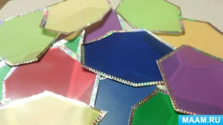 Мастер-класс по изготовлению атрибутов к танцу «Разноцветная игра»