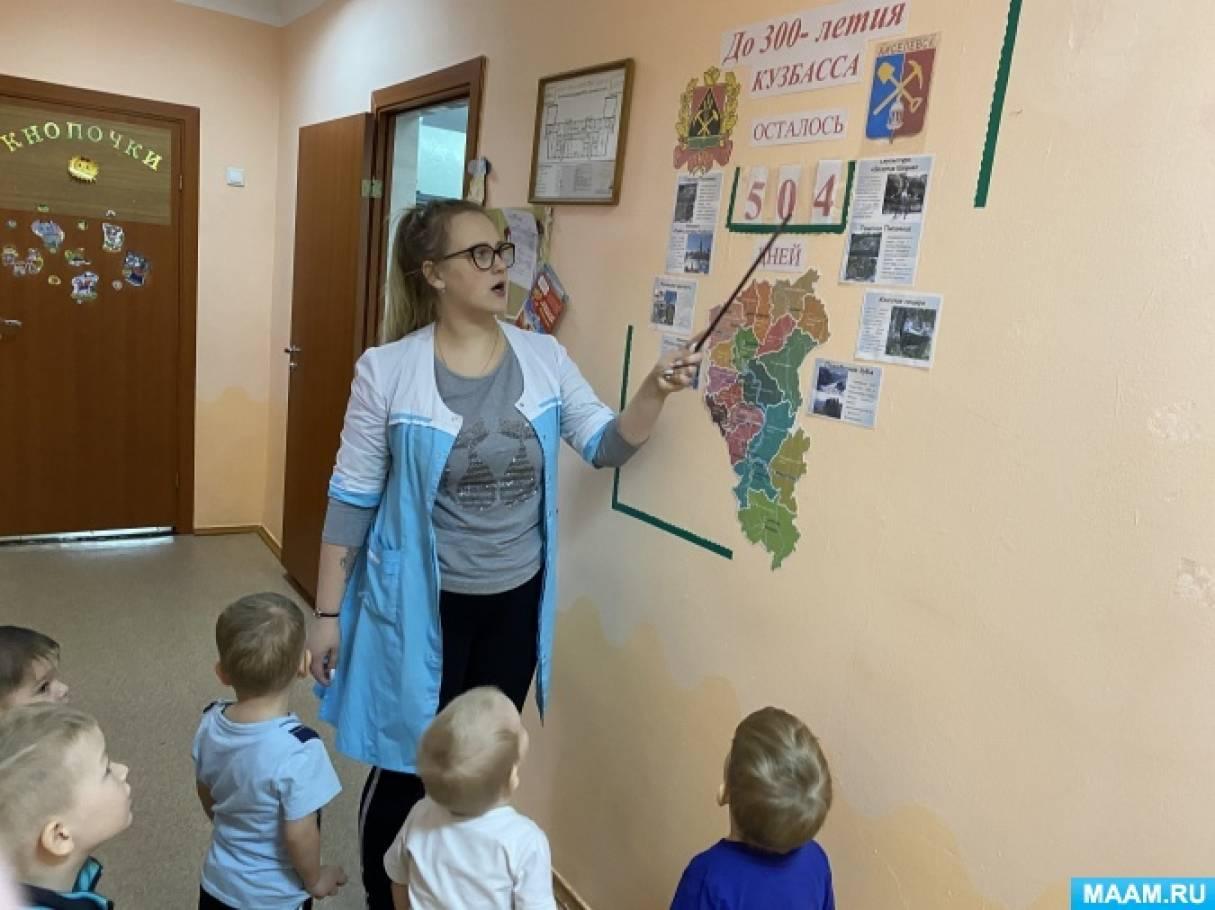 Конспект ООД с детьми второй младшей группы «Наш город, родной»