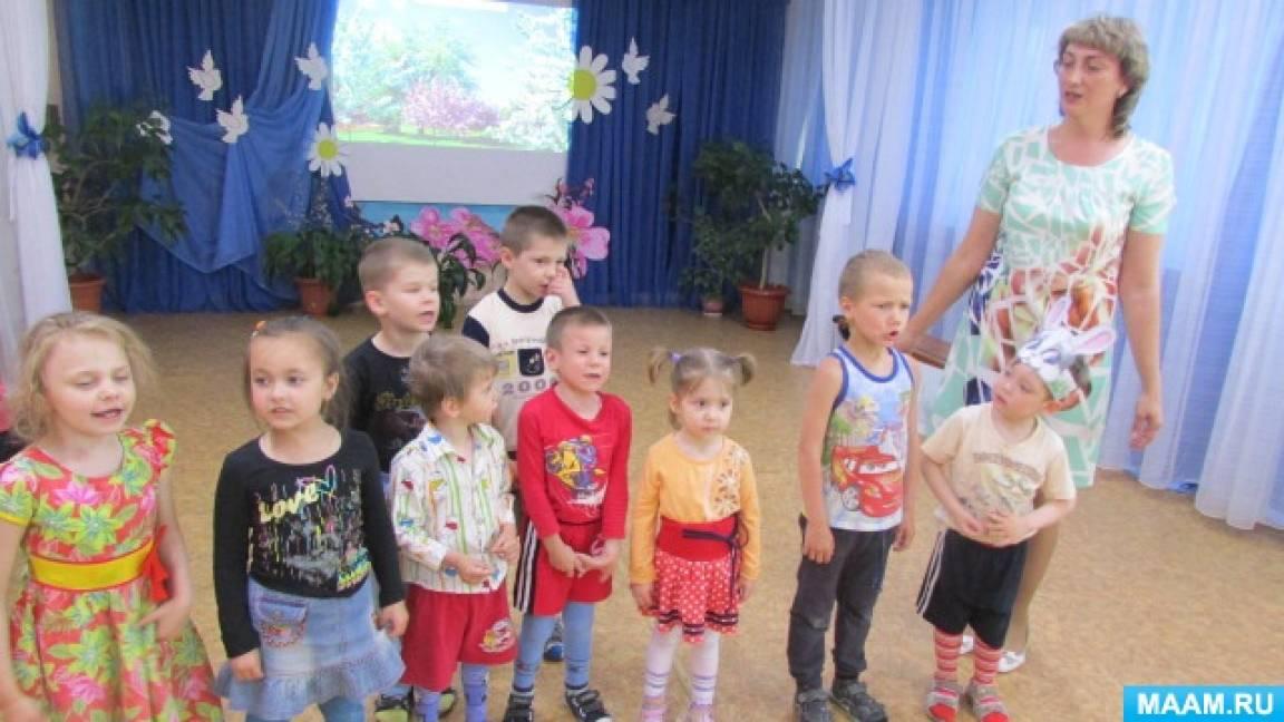 Конспект развлечения для детей 4–6 лет «Весенняя история»