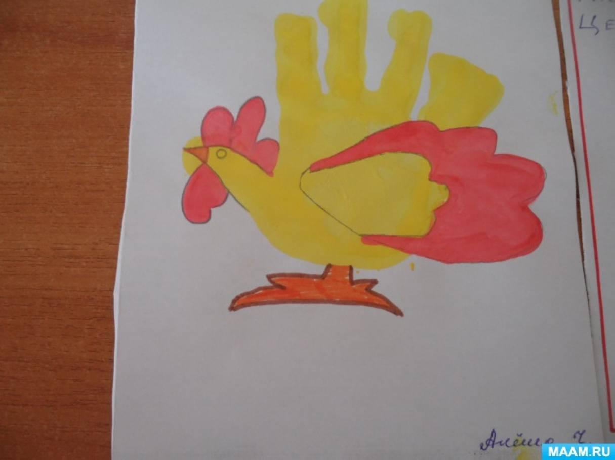 Домашние птицы конспект занятия по рисованию