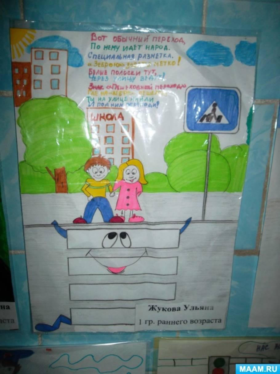 конспект знакомства с родителями детский сад