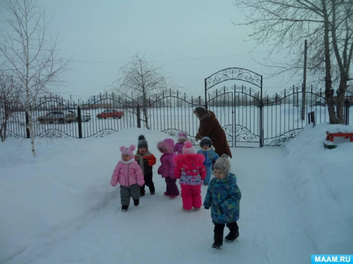 Дети играют зима фото